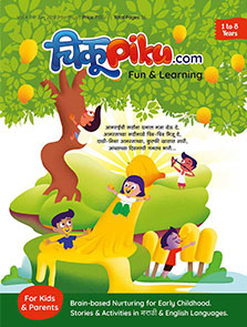 Educational Marathi Audio Stories for Kids and Children