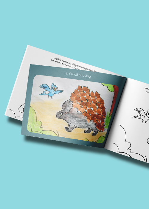 ChikuPiku Kids Activity Book